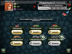 Plarium Poker Shark